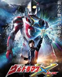 Ultraman X – Episódios Online