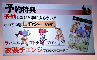 disgaea dimensions 2 promo 3 Nippon Ichis Project D Revealed