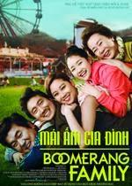 Mái Ấm Gia Đình 2013 - Boomerang Family