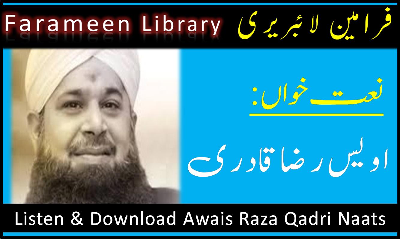 Awais Raza Qadri