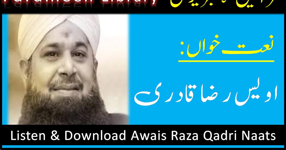 Islamic Naat Lyrics