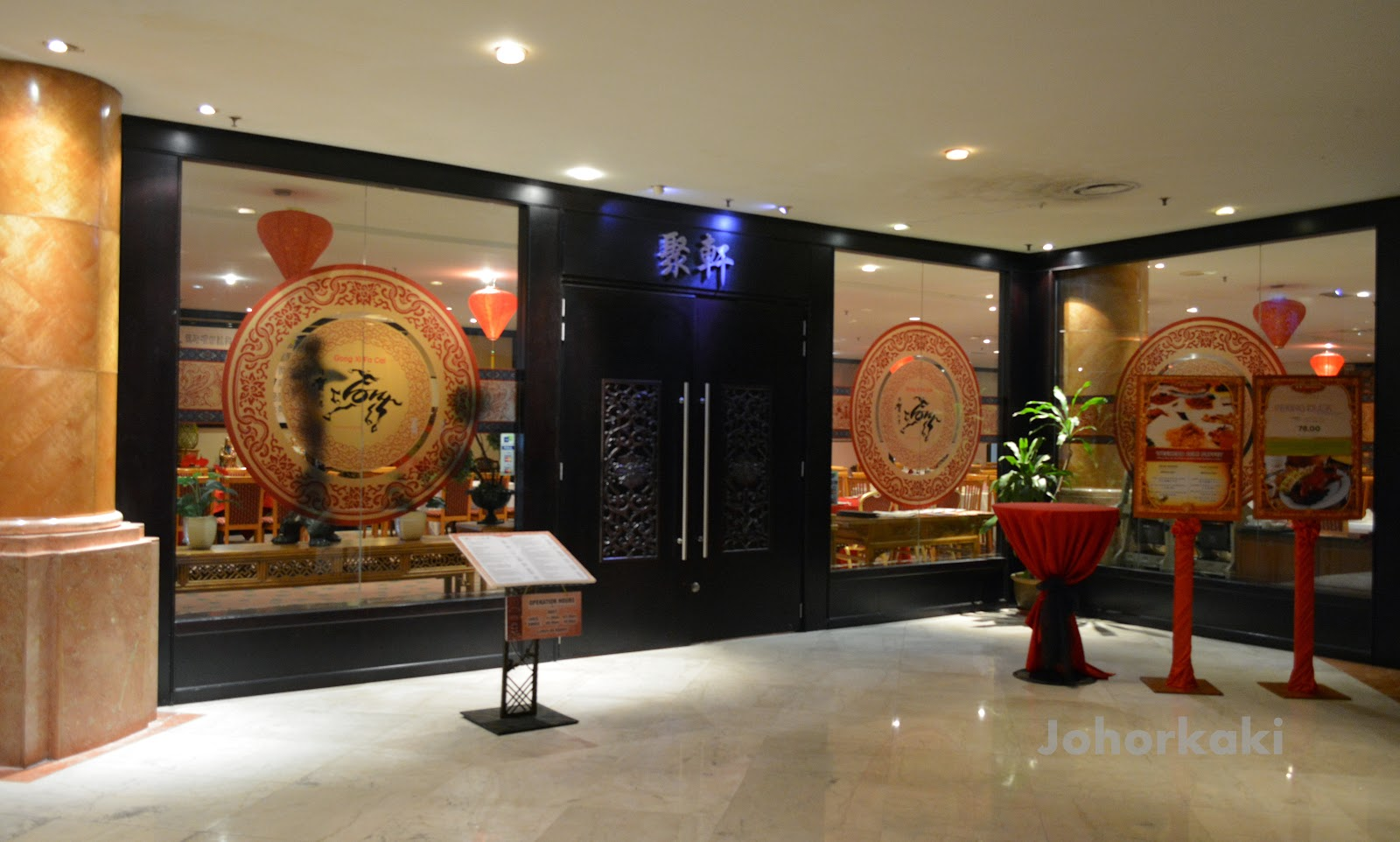 Berjaya waterfront hotel chinese restaurant johor bahru for Asian cuisine restaurant names