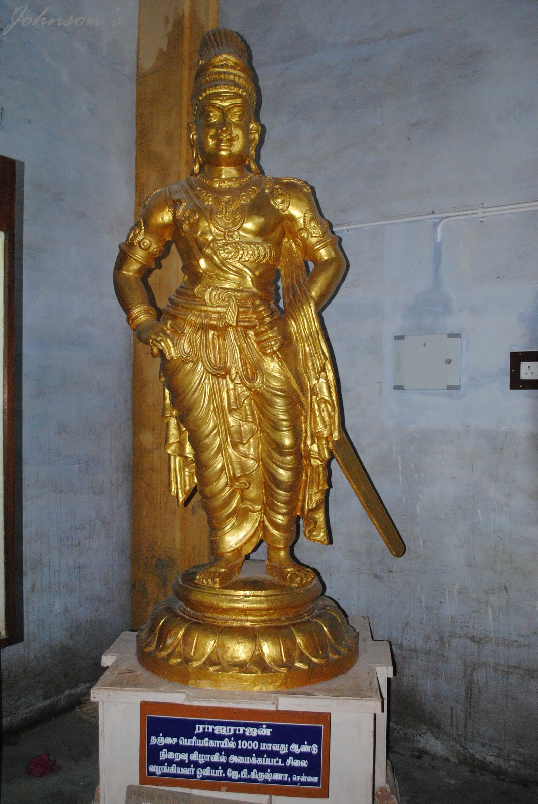 Image result for raja rajan bronze statue images photos