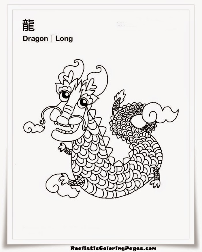vietnamese zodiac coloring sheet dragon