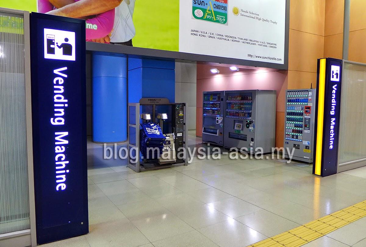 Kansai Airport vending machines