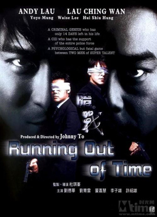 Running Out Of Time 2000 poster