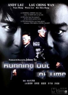 Giây Phút Đoạt Mệnh - Running Out Of Time