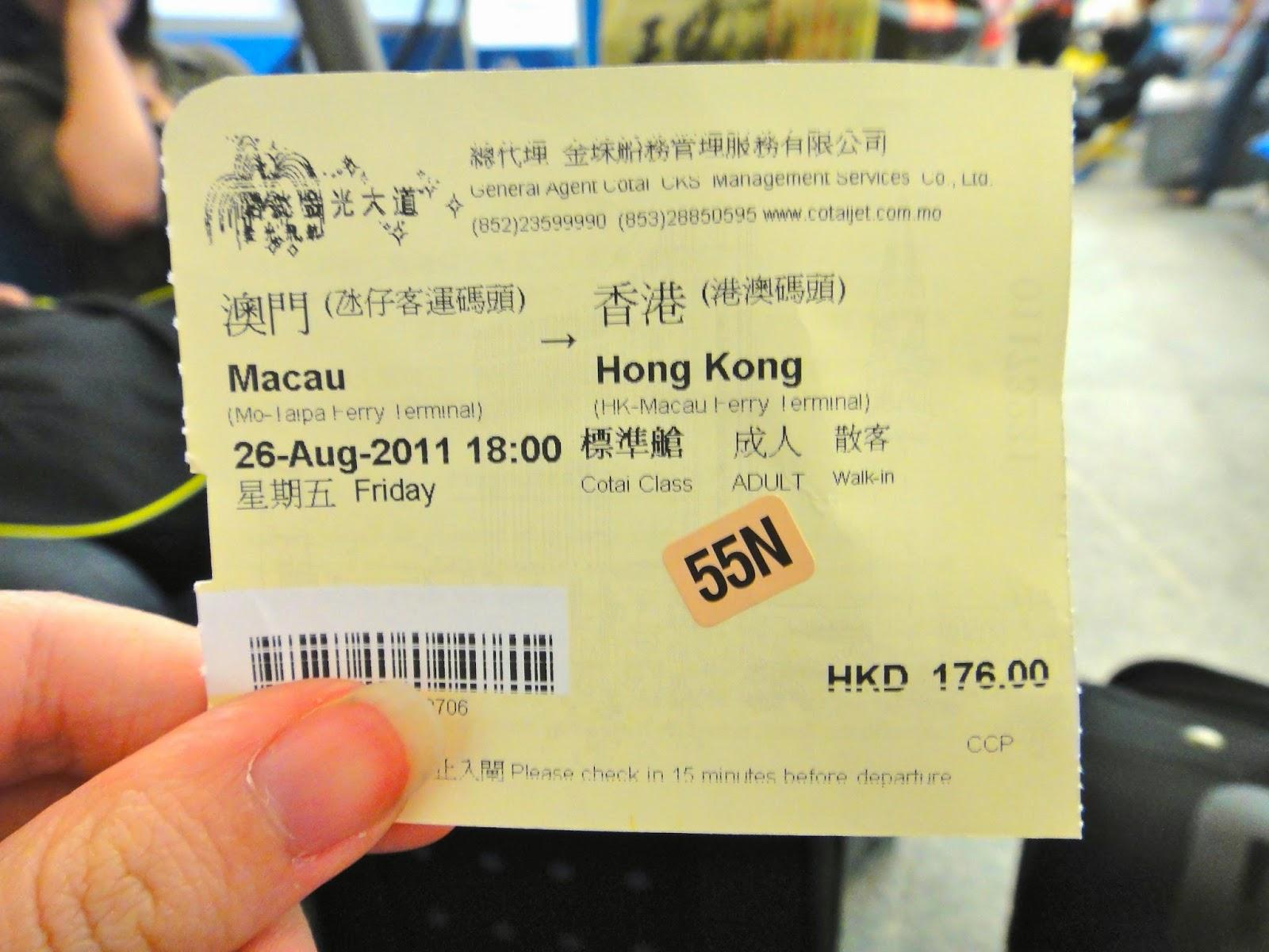 Ferry Ticket from Macau to Hong Kong