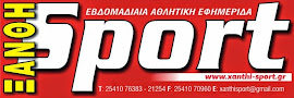 www.xanthi-sport.gr