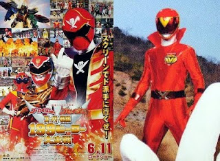goseiger meet akared and crew