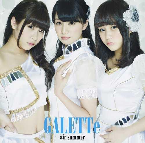 [Single] GALETTe – air summer/至上の愛 (2015.07.22/MP3/RAR)