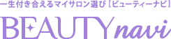 http://beautynavi.woman.excite.co.jp/stylist/46384