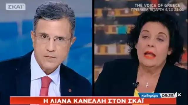 Γελάει όλη η Ελλάδα με Αυτιά και την γερόντισσα του ΚΚΕ!