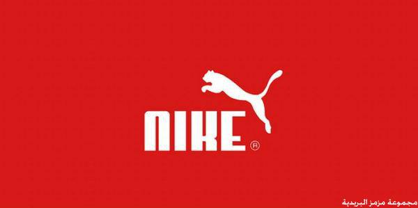 تخيل لو الشركات العالمية قامت بتبديل تصاميم شعاراتها