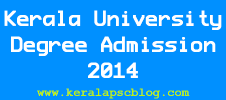Kerala University Degree Admission 2014 Trial Allotment