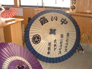 Payung Hanamaki
