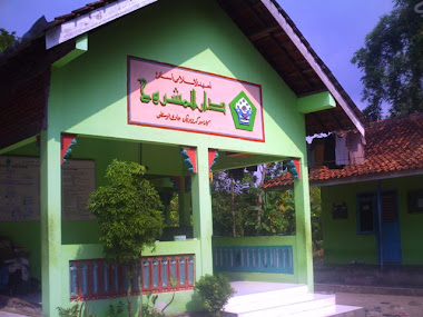 Darul Masyruh