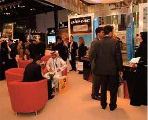 Cityscape Dubai 2008