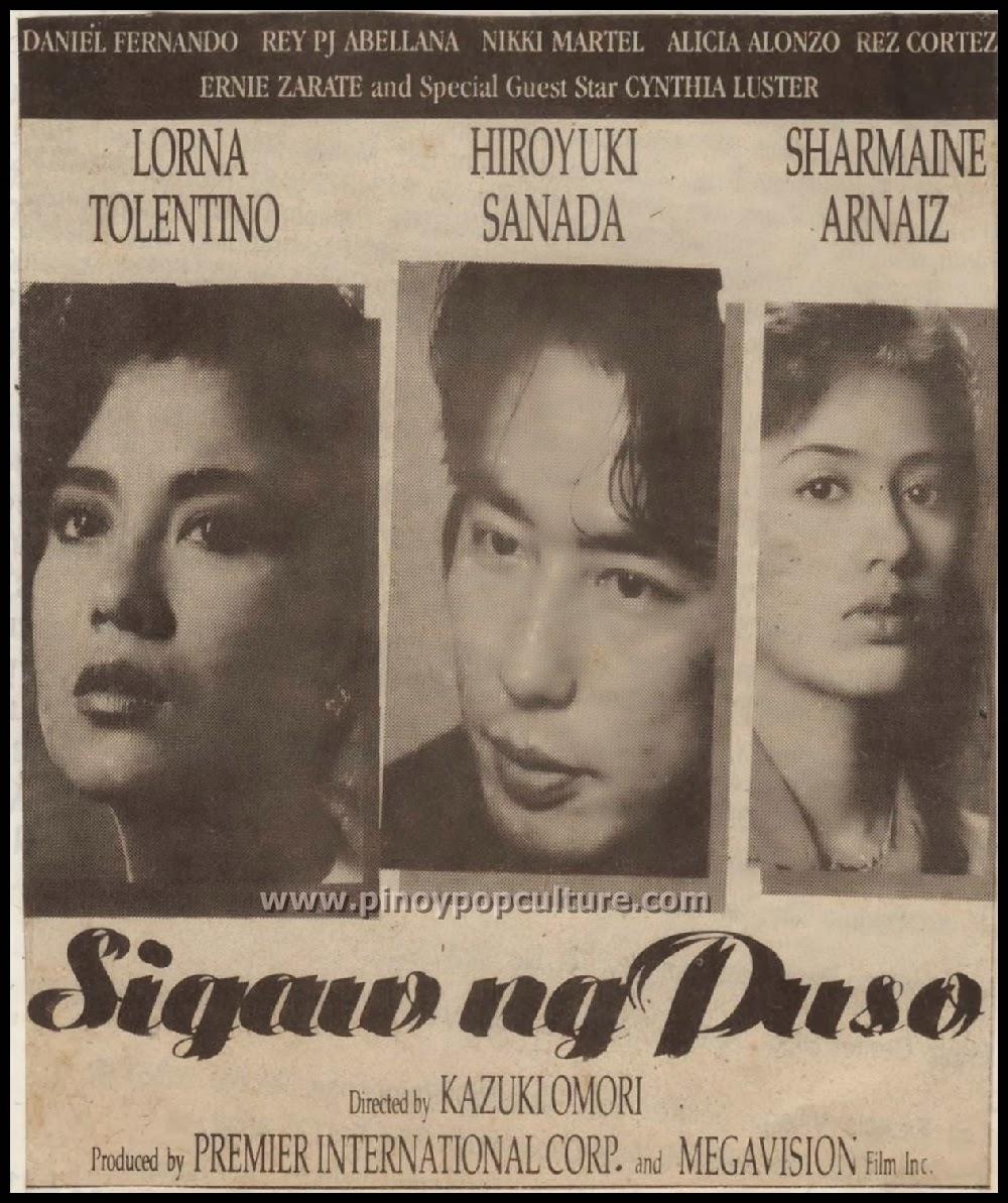 Hiroyuki Sanada, Sigaw ng Puso, Lorna Tolentino, Sharmaine Arnaiz, Kazuki Omori
