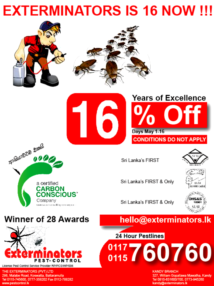 www.exterminators.lk