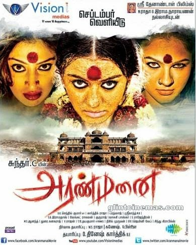 Watch Aranmanai (2014) DVDScr Tamil Full Movie Watch Online Free Download