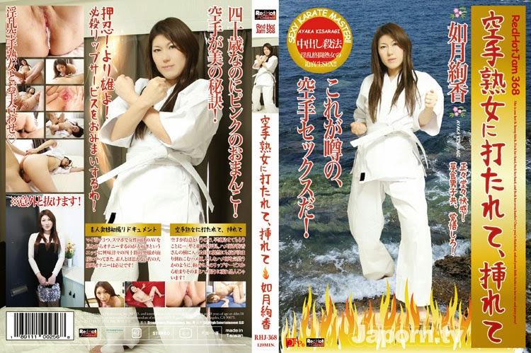 RHJ-368 Ayaka Kisaragi Red Hot Jam Vol.368