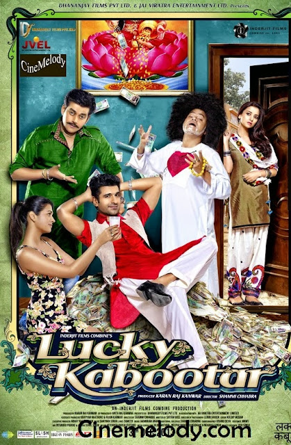 Lucky Kabootar  Hindi Mp3 Songs Free  Download  2013