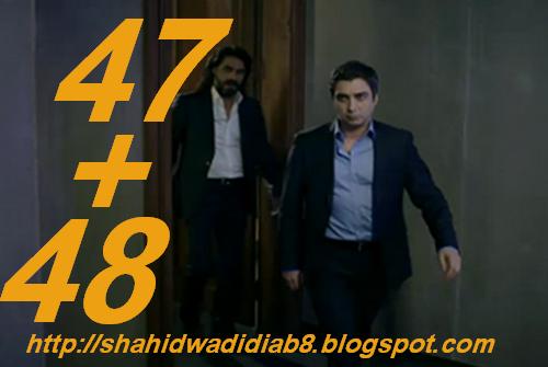 http://shahidwadidiab8.blogspot.com/2014/03/wadi-diab-8-ep-47-48-218-Full-HD.html