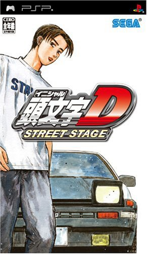 Initial D Street Stage [Full] [Japonés] [PSP] [FS]