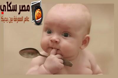 متى أبدأ بأطعام طفلى !
