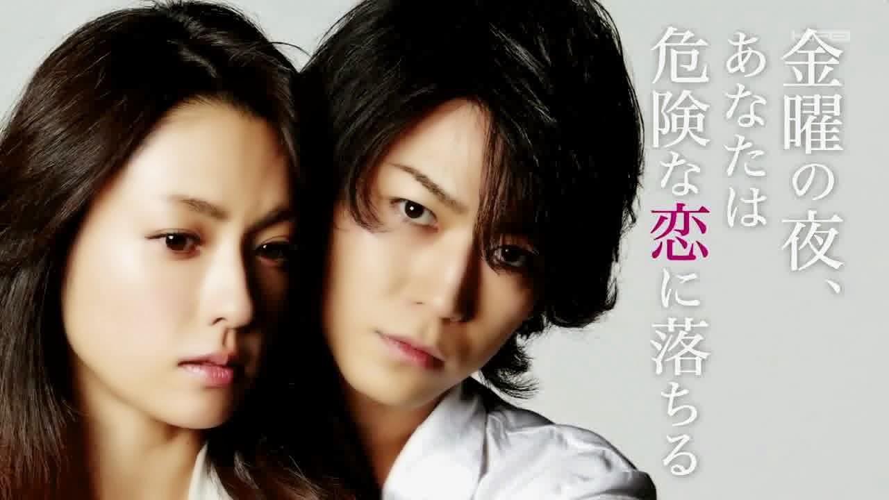 http://tanggasurga.blogspot.com/2015/03/j-drama-second-love-2015-subtitle.html