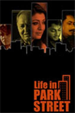 life in park street bengali movie online