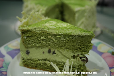 ... - Charabento & Baking: Green Tea Red Bean Cake 绿茶红豆蛋糕