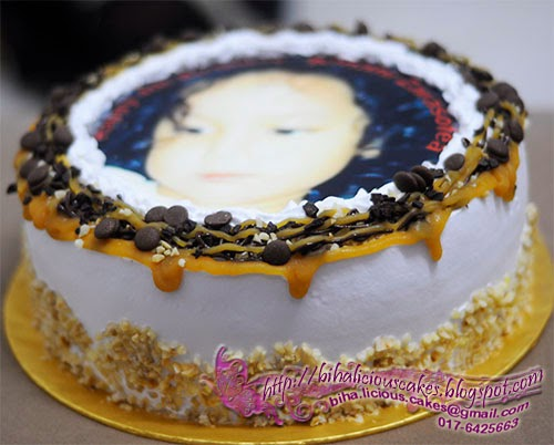Ice Cream Cake Edible Image : bihaliciouscakes: ICE CREAM CAKE