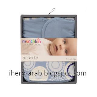 كوفلة لفافة للمولود