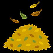 山積みの枯れ葉のイラスト