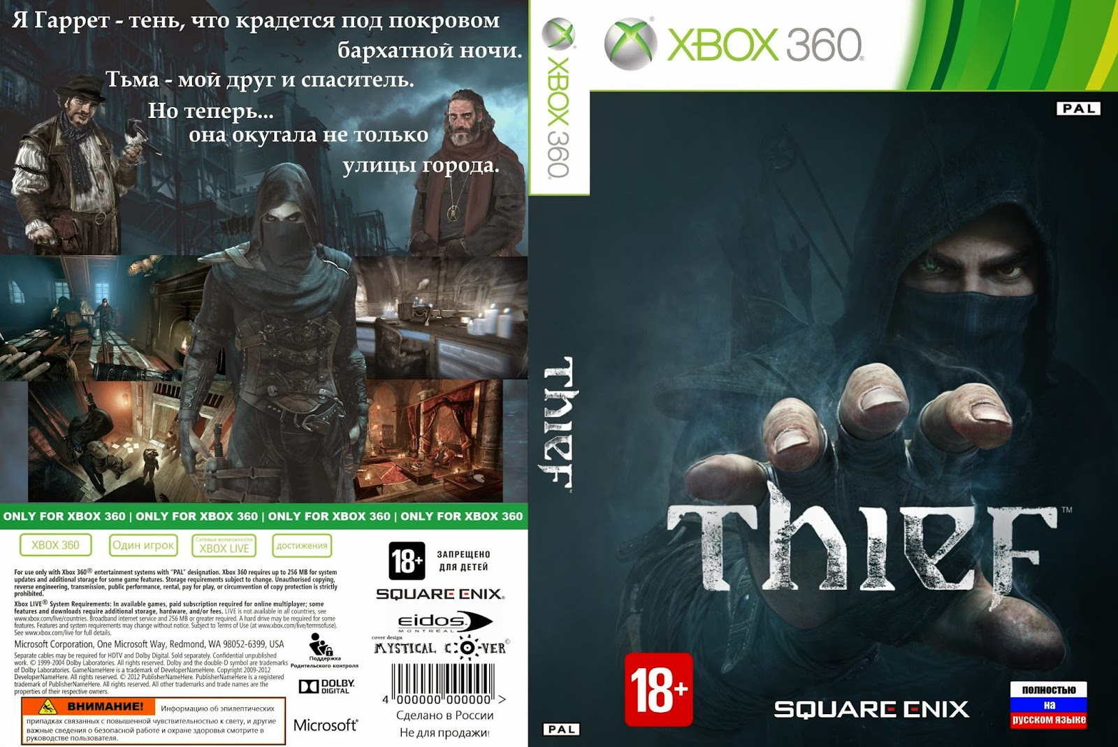 Capa Thief XBOX 360