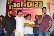 Singam 123 Audio release function photos-thumbnail-7