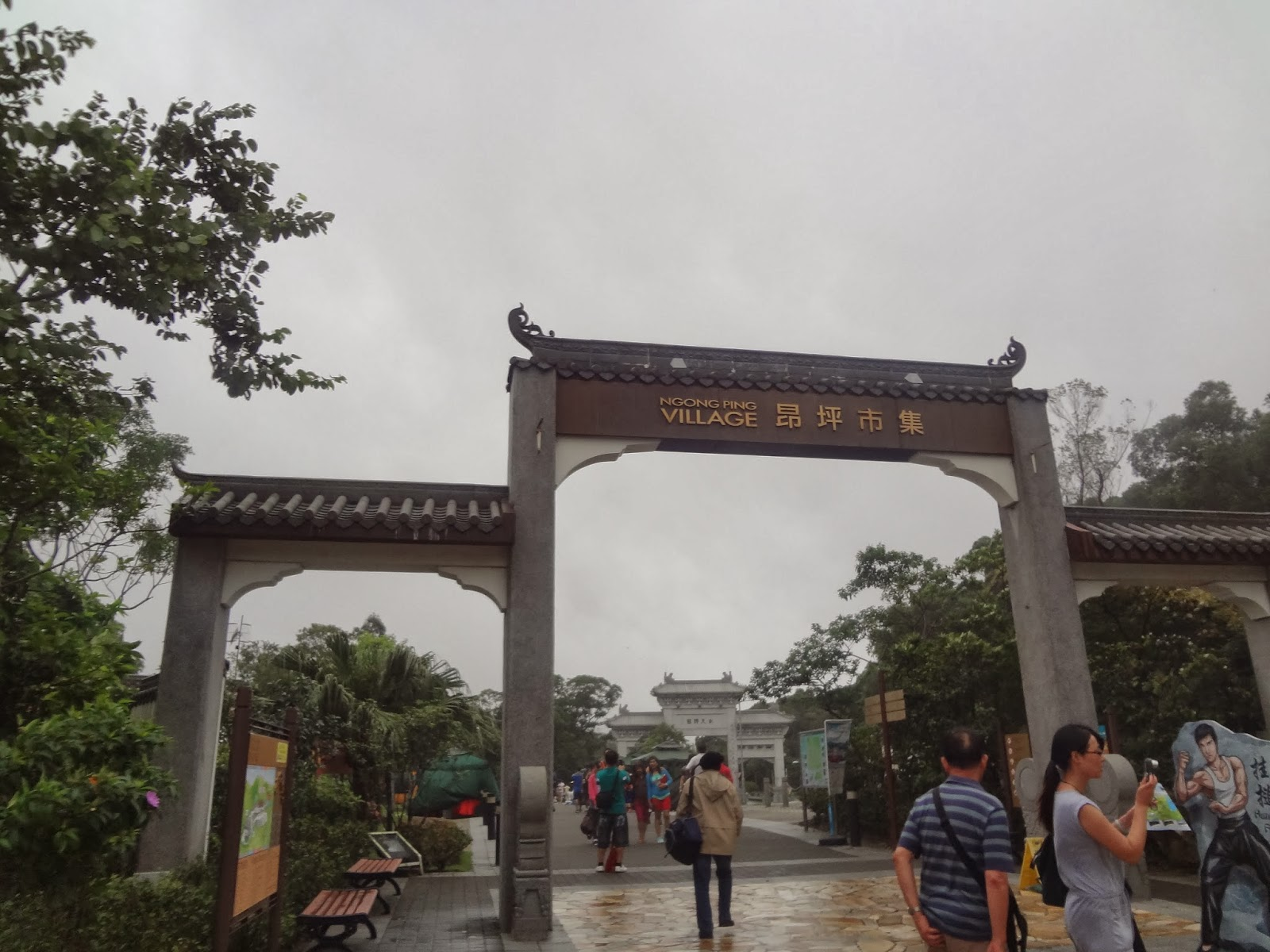 Njong Ping Village Attractions