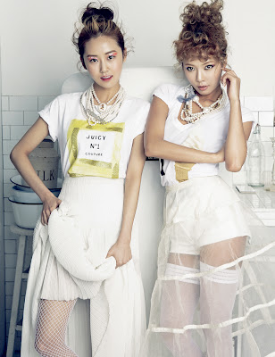 4minute CeCi Magazine June 2013