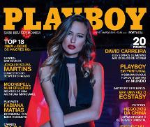 Gatas QB - Inês Jindrich Playboy Portugal Março 2016