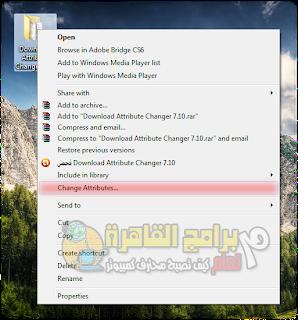 Download Attribute Changer 7.10 برنامج لتعديل خصائص الملفات والمجلدات