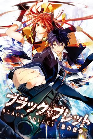 Black Bullet 2014 poster
