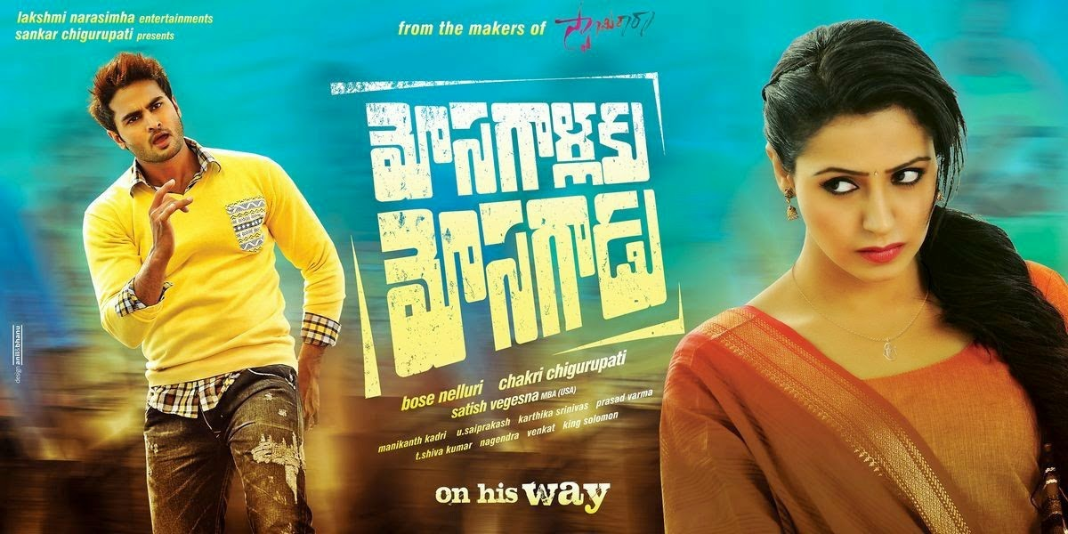 Mosagallaku Mosagadu Movie HD Posters