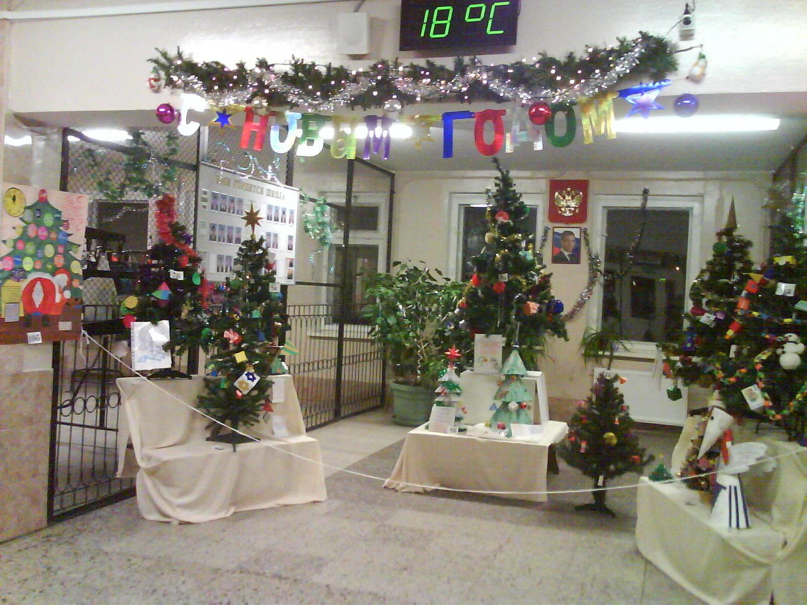 Фото к празднику 4 ноября