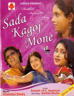 Sada Kagoj Mone Santali album cover