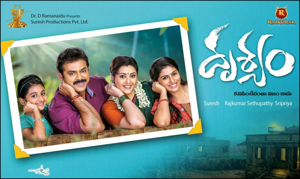 Drishyam Telugu movie Latest First Look Stills