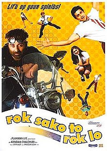 Watch Online Bollywood Movie Rok Sako To Rok Lo 2004 300MB HDRip 480P Full Hindi Film Free Download At exp3rto.com
