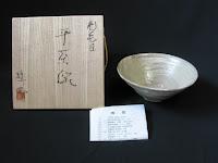 梶原靖元作 刷毛目 平茶碗 平成15年 韓国で制作