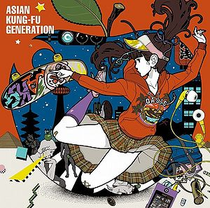 asian kungfu generation single kouya wo aruke - review full album downlad mp3